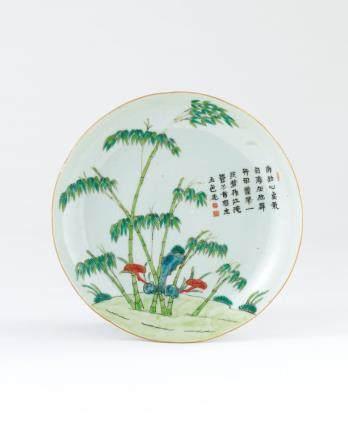 清 粉彩竹纹诗文盘