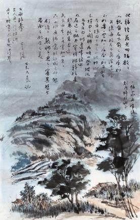 傅益瑶 山水 草稿