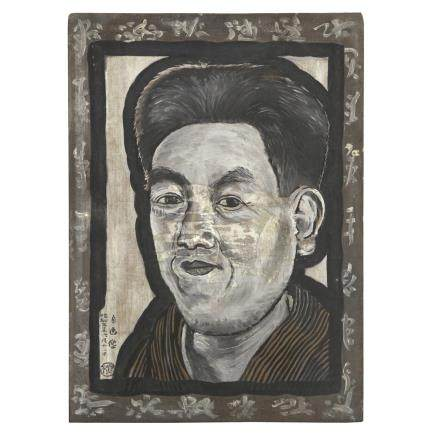 橫井 弘三 30歲自畫像