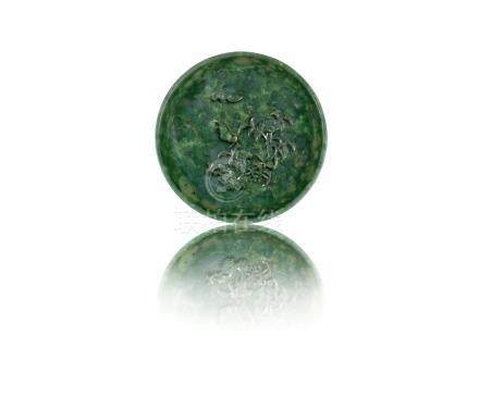 A spinach green jade 'bats and peony' washer