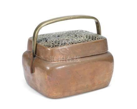 A copper foot warmer