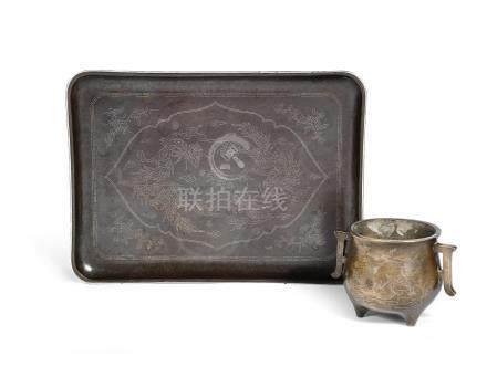 A bronze silver wire-inlaid tripod incense burner