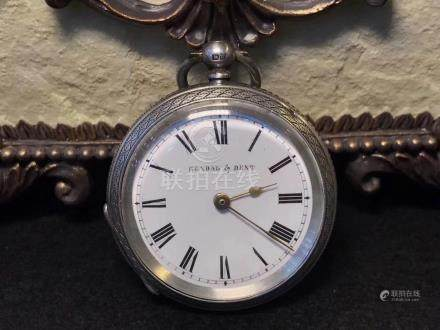 EUROPE PURE SILVER POCKET WATCH