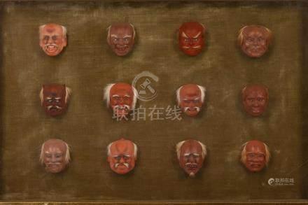 AN UNUSUAL GROUP OF TWELVE MINIATURE MASKS. Meiji period.