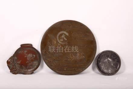 THREE SPELTER DISHES. Meiji period.