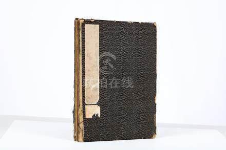 吳榖祥   山水畫冊