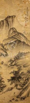 樊圻(傳) 山水