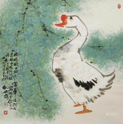 FU HUA (1926-) STANDING GOOSE