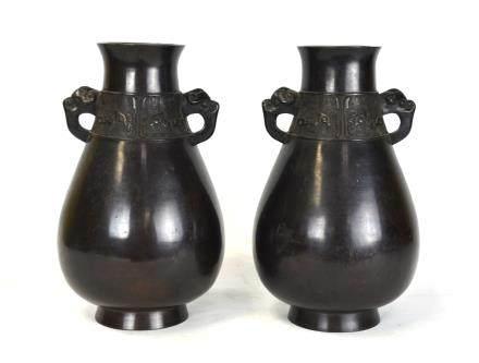Pr Chinese Bronze Vases with Elephant Head Handles