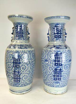 Pr Chinese Blue & White Double Hippies Vases