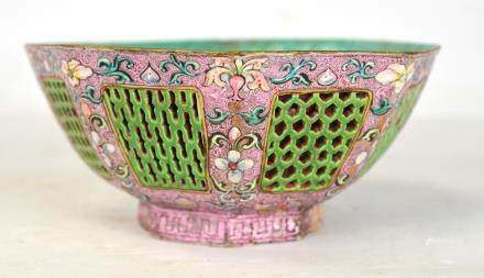 Chinese Famille Rose Octagonal Bowl w/Openwork