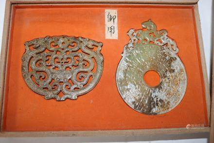 Two Chinese Archaistic Carved Jade Plaques