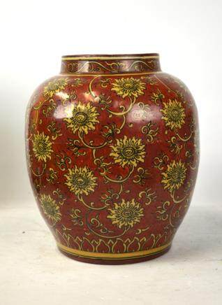 Ming Chinese Copper Red Jar