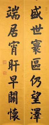EMPEROR QIANLONG (ARRTIBUTED TO, 1711-1799),  A CALLIGRAPHY COUPLET