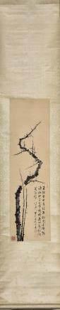 MAO SHENGCHEN (QING DYNASTY), PLUM BLOSSOM