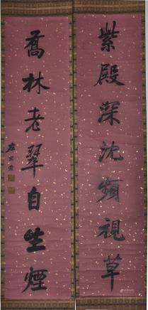 ZUO ZONGTANG (1812-1885), CALLIGRAPHY COUPLET