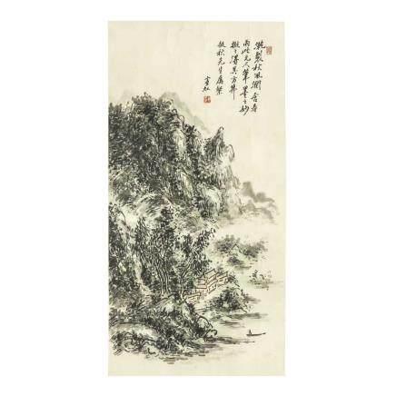 黄 賓虹  山居圖