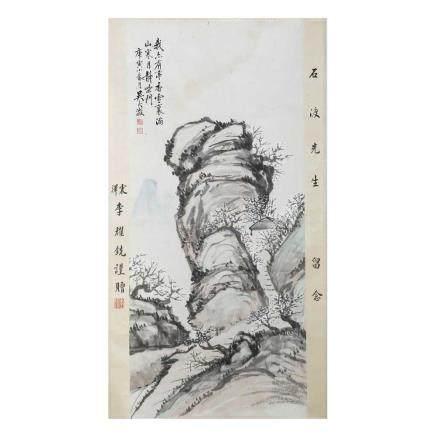 吳 大澂 1890 山水秀峰