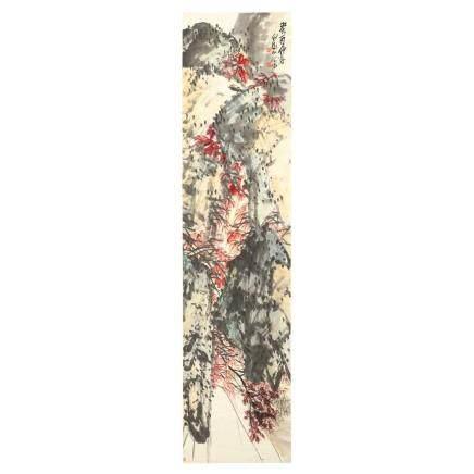 王 一亭(震) 1933 紅樹青山圖