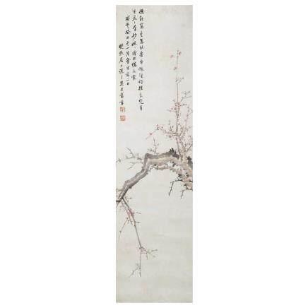 吳 熙載 1853 梅花