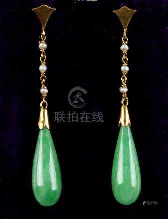 A pair of jadeite & seed pearl pendant earrings, the untreated pear shaped jadeites measuring