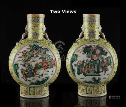 A Chinese yellow ground moon flask, 19th century, painted with a court scene to one side, the