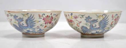 Chinese Guangxu Mark Phoenix Porcelain Bowls