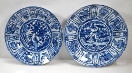 Sotheby's; 2 Chinese Ming B&W Porcelain Plates