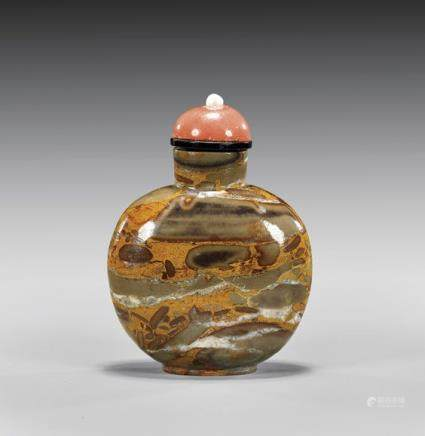 "CARVED ""PUDDINGSTONE"" SNUFF BOTTLE 布丁石雕鼻煙壺"