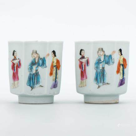 Pareja de tazas chinas en porcelana familia rosa. Trabajo Chino, Siglo XIX - XX