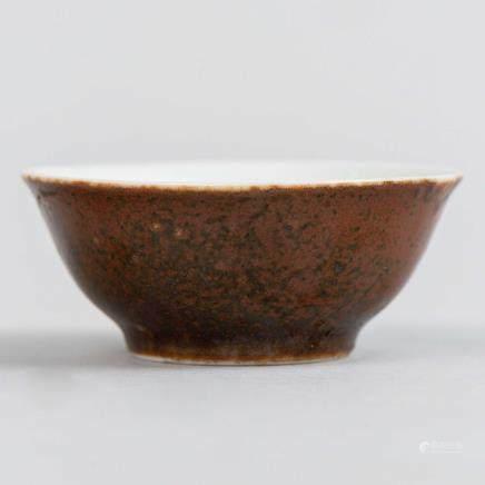 Cuenco en porcelana china. Trabajo Chino, Siglo XX.