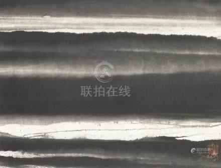 MA SINGFOON (MA CHENGKUAN, B. 1940)