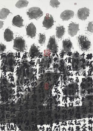 FUNG MING-CHIP (B. 1951)