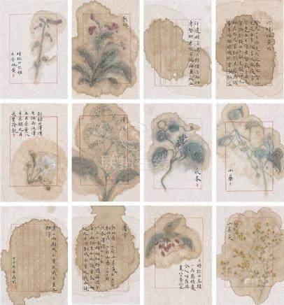 ZHANG YANZI (B. 1967)