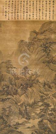 WU DAN (17TH-18TH CENTURY)