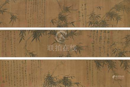 WITH SIGNATURE OF WU ZHEN (16TH-17TH CENTURY)