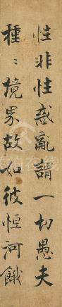 ANONYMOUS (ATTRIBUTED TO ZHANG JIZHI 1186-1263)