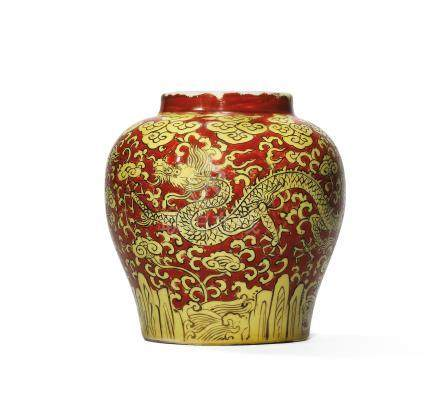AN EXCEPTIONAL AND RARE RED AND YELLOW-ENAMELLED 'DRAGON' JAR