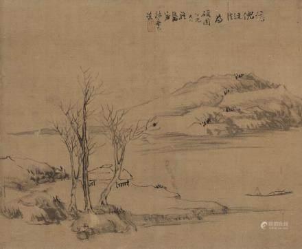 林舒山水(镜框)