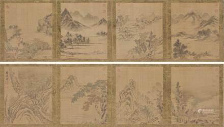 陈逸舟山水册页(8枚)