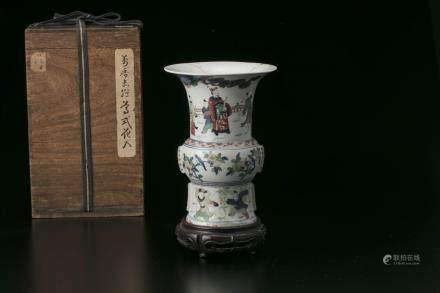 万历赤绘尊式花瓶(有修)