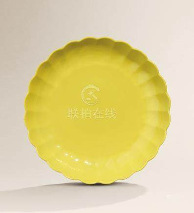 A FINE AND RARE YELLOW-ENAMELLED CHRYSANTHEMUM DISH