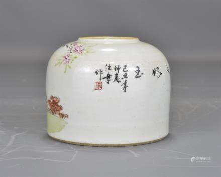 CHINESE FAMILLE ROSE BRUSH WASHER