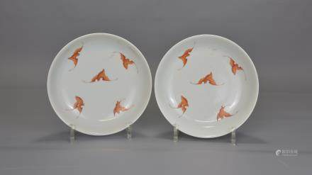 A PAIR OF CHINESE FAMILLE ROSE PORCELAIN DISHES