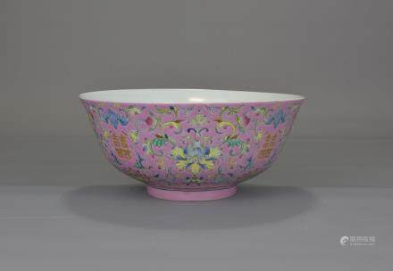 CHINESE IMPERIAL PORCELAIN WEDDING BOWL