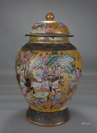CHINESE FAMILLI ROSE JAR