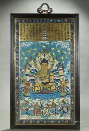 A gilt-bronze cloisonne enamel 'shakyamuni' panel
