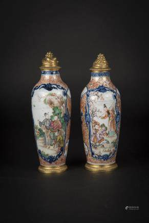 The Porcelain Qianlong Period (1736-1795), The Mounts Late 19th Century