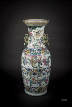 Tongzhi, Famille-rose with Underglazed Blue Figural Landscape Vase