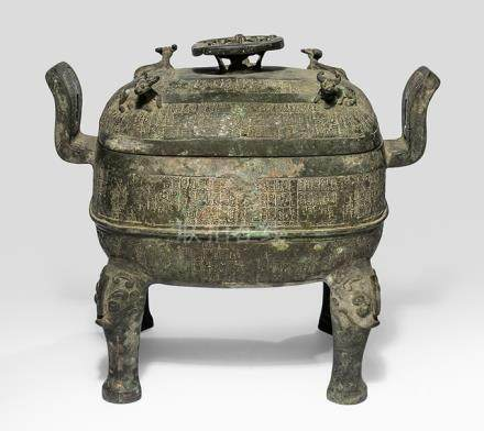 A BRONZE DING AND COVER IN ARCHAIC STYLE, China, seal mark, Ming/Qing dynasty - Property from an important private collection, bought in China in the 1970's - Small damage, corrosion
